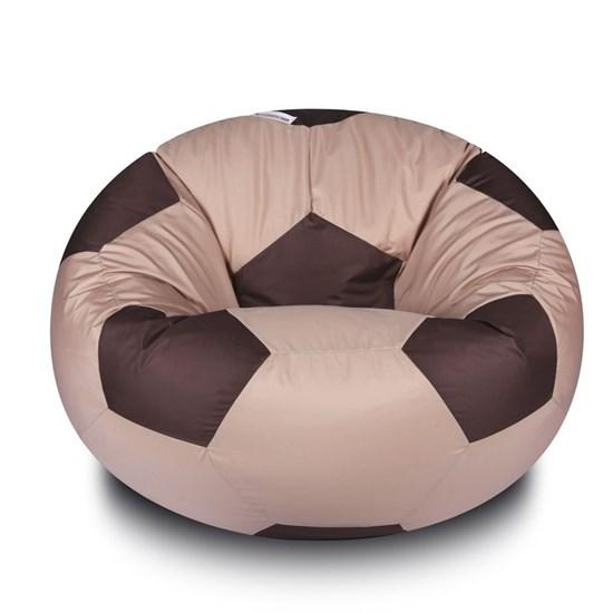 Кресло Мяч из Нейлона XXL бежево-коричневый  - фото 4737
