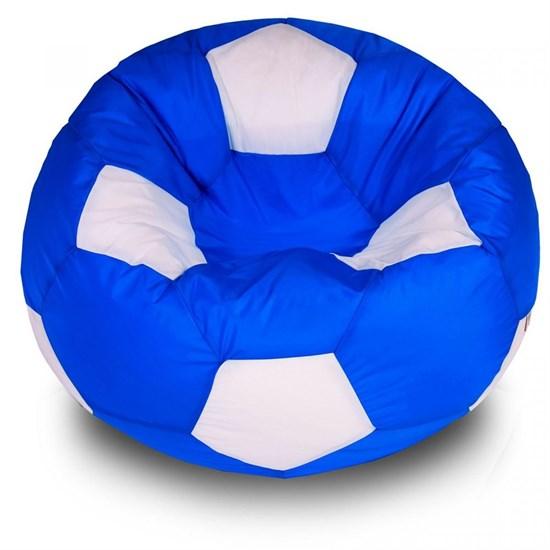 Кресло Мяч из Нейлона XXL сине-белый - фото 4738