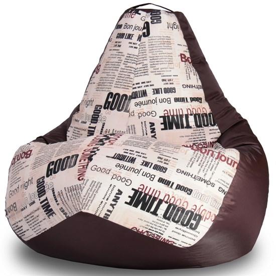 Кресло-мешок Газета коричневый XXL - фото 4987