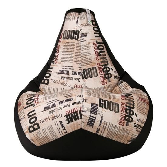 Кресло-мешок Газета черный XXL - фото 5146