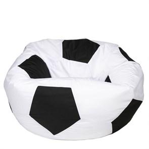 Кресло Мяч из Нейлона XXL бело-черный