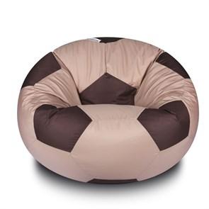 Кресло Мяч из Нейлона XXL бежево-коричневый