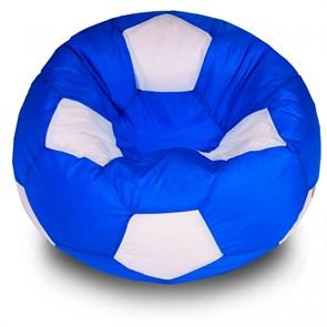 Кресло Мяч из Нейлона XXL сине-белый