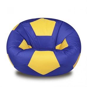 Кресло Мяч из Нейлона XXL сине-желтый