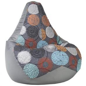 Кресло-мешок-груша Рингс серый XL - фото 4949