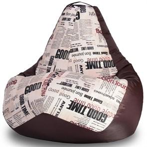 Кресло-мешок Газета коричневый XXL