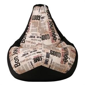 Кресло-мешок Газета черный XXL