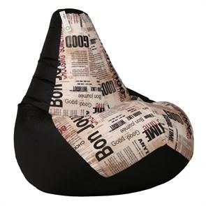 Кресло-мешок-груша Газета черный XXL - фото 5147