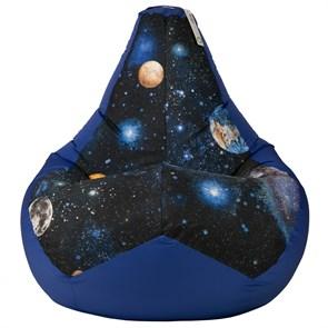 Кресло-мешок Космос синий XXL